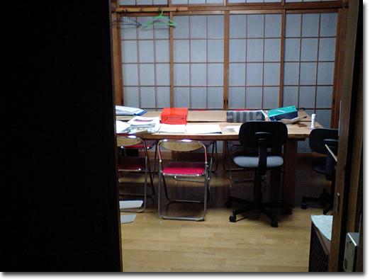 天理のオフィスの会議机