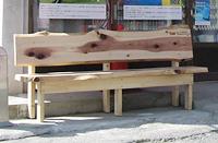 オーダーメイド家具 - 別注ベンチ